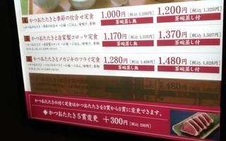 umeda_hankyu_tsukasa_4.jpg