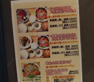 umeda_hankyu_tsukasa_5.jpg